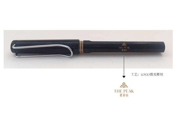 房地产礼品定制--嘉华房地产礼品定制-凌美笔