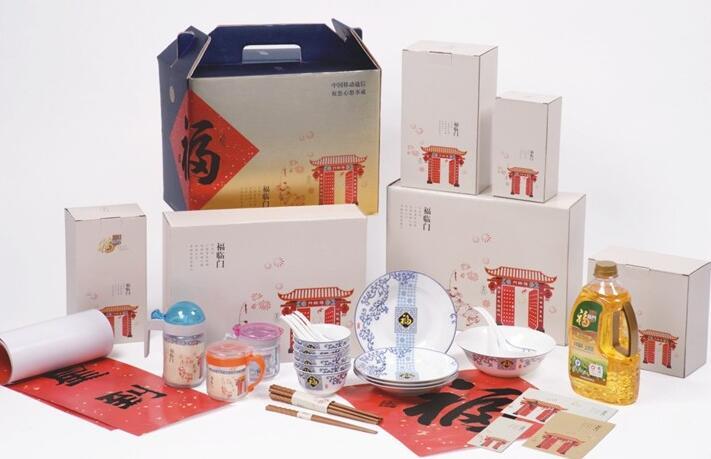 春节礼品怎么定制?它分别有这些种类!