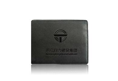 商务礼品-皮具钱夹-南京同力建设