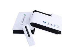 商务礼品-移动电源+4.0蓝牙耳机套装礼品-交通银行定制礼品