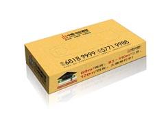 纸巾盒促销礼品-中南房地产礼品