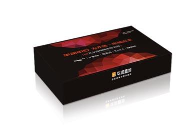 扑克牌促销礼品-华润房地产礼品