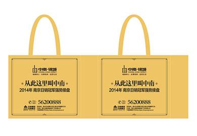 环保袋促销礼品-中南锦城