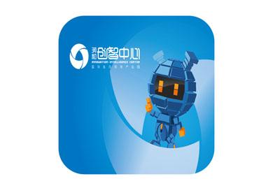 鼠标垫礼品-润和软件