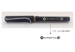 商务礼品定制--苏州银行礼品定制-凌美笔+16GU盘