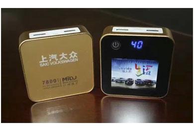 汽车礼品--大众汽车广告屏移动电源礼品定制