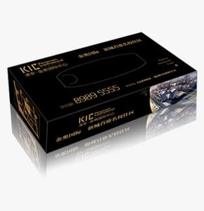 纸巾盒促销礼品-金奥房地产礼品