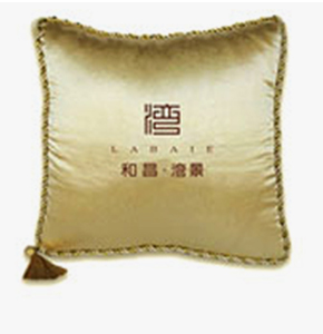 抱枕促销礼品-和昌房地产礼品