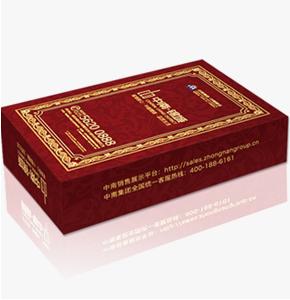 扑克牌促销礼品-中南房地产礼品