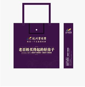 环保袋促销礼品-碧桂园