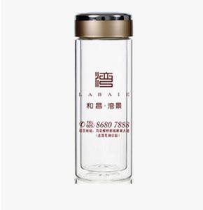 双层玻璃保温杯促销礼品-和昌房地产礼