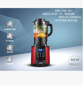 房地产交房礼品--北美电器多功能破壁料理机