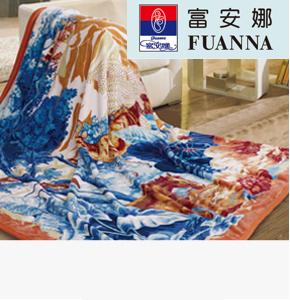 房地产认筹礼品--富安娜家纺--法兰绒毛毯-糜鹿风情