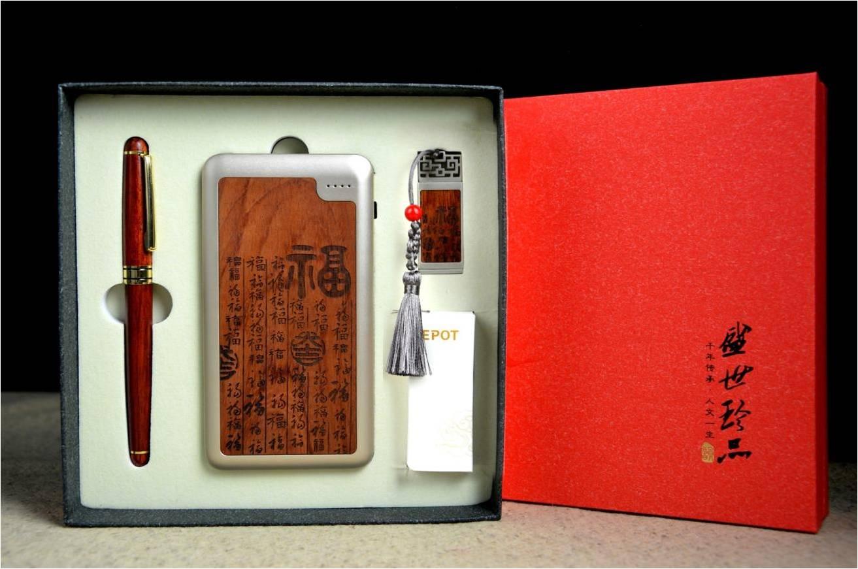房地产开盘礼品--红木三件套礼品-移动电源+笔+U盘