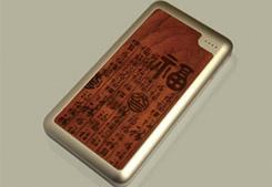 房地产开盘礼品--红木移动电源-10000豪安
