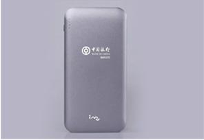 中国银行礼品定制 · 刀锋8移动电源