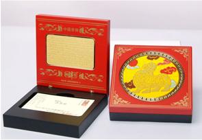 云锦 · 名片盒