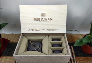商务礼品 · 紫砂茶具套装