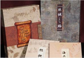 商务礼品 · 一带一路桑蚕丝邮票册