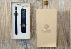 商务礼品 · 红木两件套(笔+书签)