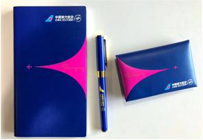 海南航空定制(笔记本+签字笔+卡包)