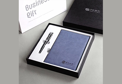 商务礼品-2020年精品礼盒套装三件套