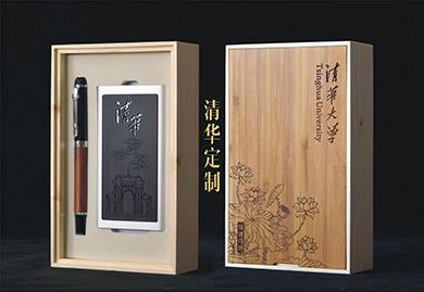 商务礼品定制:黑檀红木+小米移动电源