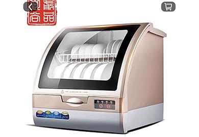 房地产营销礼品,抽奖礼品,交房礼品:御前尚品 TC-808智能全自动洗碗机