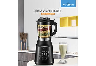 房地产营销礼品,交房礼品:美的MJ-BL1024A破壁料理机
