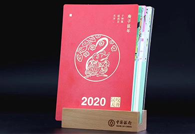 年会礼品-2020年台历-鼠咬天开中国银行定制礼品