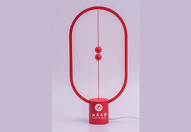 江苏大学定制礼品:LED智能黑科技磁吸式台灯