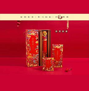 年会礼品-2020年台历鼠年红包围巾大礼包