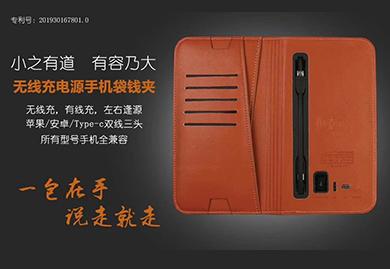 商务礼品定制礼品-5000毫安移动电源+8g的U盘商务笔记本