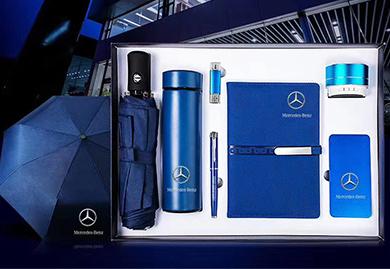 商务礼品定制:奔驰汽车定制七件套,笔记本+笔+保温杯+U盘+伞+蓝牙音箱+移动电源