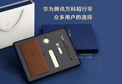 商务礼品-文房五件套:红木笔+黄铜书签+纯铜U盘+如意铜书扣