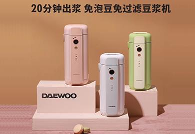 房地产礼品-韩国大宇-便携式豆浆机