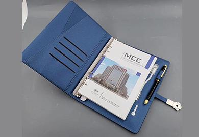 商务礼品-中冶集团定制-移动电源+U盘+笔记本套装