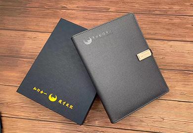 商务礼品-高校礼品-宁波财经学院定制-移动电源+U盘+笔记本套装
