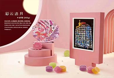 福利礼品,中秋节礼品-哈根达斯月饼券,268型,378型,698型