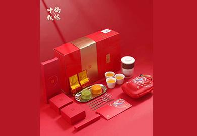 中秋节礼品,商务礼品-中秋节茶礼