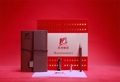 年会礼品,商务礼品,十周年庆典礼品,笔记本+笔+U盘套装