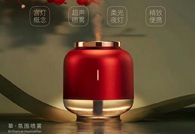年会礼品,福利礼品,抽奖礼品,伴手礼,宫灯加湿器+小夜灯