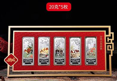 牛年礼品,新年礼品,春节礼品,商务礼品-牛年银条