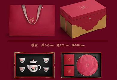 中秋节礼品,福利礼品