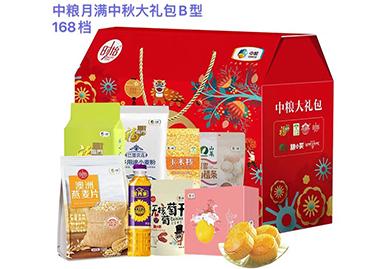中秋节礼品,中秋节礼盒,大礼包,福利礼品