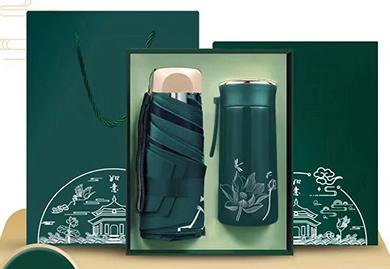 商务礼品,伴手礼,年会礼品-保温杯+雨伞套装
